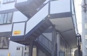 豊島區池袋(2〜4丁目)-2DK公寓大廈