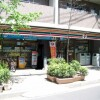 3SLDK Apartment to Rent in Setagaya-ku Convenience store