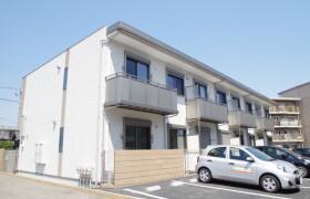 2LDK Apartment in Midorigaoka - Atsugi-shi