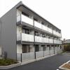 1K Apartment to Rent in Saitama-shi Sakura-ku Exterior