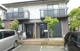 3LDK Apartment in Minamiyamata - Yokohama-shi Tsuzuki-ku