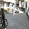1K Apartment to Rent in Kawasaki-shi Tama-ku Shared Facility