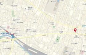 2LDK Mansion in Kugayama - Suginami-ku