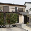 4LDK House to Rent in Nisshin-shi Exterior