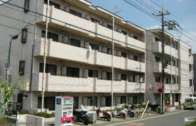 1K Mansion in Sagamidai - Sagamihara-shi Minami-ku