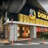 1LDK Apartment to Buy in Chuo-ku Supermarket