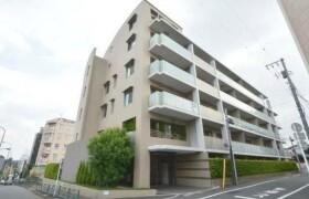 1LDK Mansion in Todoroki - Setagaya-ku