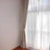 1K Apartment to Rent in Kita-ku Living Room