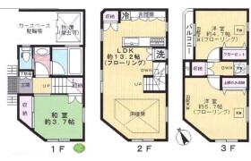 3LDK House in Osaki - Shinagawa-ku