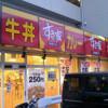 1R Apartment to Rent in Kawasaki-shi Miyamae-ku Shop