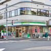 1K Apartment to Buy in Musashino-shi Convenience Store