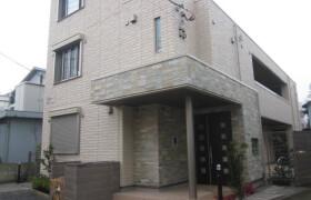 1LDK Mansion in Shiraitodai - Fuchu-shi