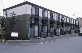 2DK Mansion in Toneyama - Toyonaka-shi