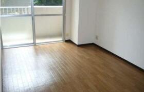 3DK Apartment in Ichigaocho - Yokohama-shi Aoba-ku