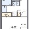 1K Apartment to Rent in Sagamihara-shi Midori-ku Floorplan