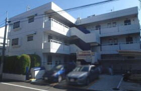 Whole Building Apartment in Higashigaoka - Meguro-ku
