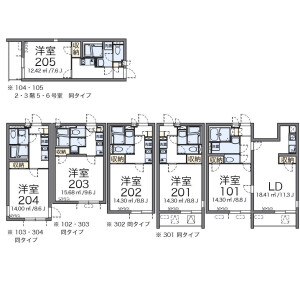 1LDK Mansion in Minamimagome - Ota-ku Floorplan