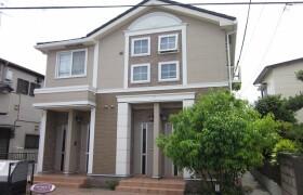 1LDK Apartment in Shimotsuchidana - Fujisawa-shi