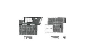 5K House in Akatsukashimmachi - Itabashi-ku