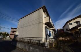 2DK Apartment in Shibasakidai - Abiko-shi