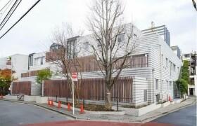 4SLDK Mansion in Hiroo - Shibuya-ku