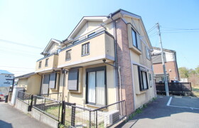 3LDK Terrace house in Arima - Kawasaki-shi Miyamae-ku