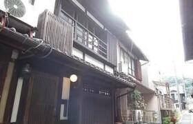 3DK {building type} in Nagara - Otsu-shi