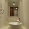 1DK Apartment to Rent in Setagaya-ku Washroom