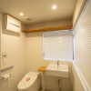 1LDK House to Buy in Kyoto-shi Kita-ku Toilet