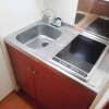 1K Apartment to Rent in Narashino-shi Kitchen