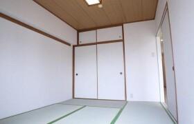 3DK Apartment in Hiroo - Shibuya-ku
