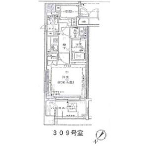 1K Mansion in Nihombashihamacho - Chuo-ku Floorplan