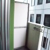 Private Apartment to Rent in Sumida-ku Balcony / Veranda