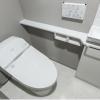 3LDK Apartment to Rent in Yokohama-shi Kanagawa-ku Toilet