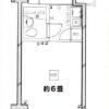 1R Apartment to Buy in Suginami-ku Interior