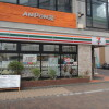 1K Apartment to Rent in Yamato-shi Convenience Store