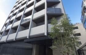 墨田區緑-1LDK公寓大廈