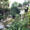 7DK House to Buy in Otsu-shi Garden
