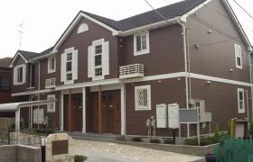 2LDK Apartment in Shimonoge - Kawasaki-shi Takatsu-ku