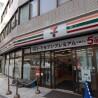 1LDK Apartment to Buy in Shibuya-ku Convenience Store
