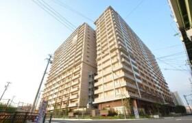 2LDK Apartment in Hiraikecho - Nagoya-shi Nakamura-ku