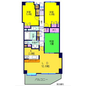 3LDK Mansion in Kugocho - Yokosuka-shi Floorplan