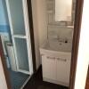 4DK House to Buy in Kyoto-shi Yamashina-ku Washroom
