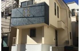 1LDK House in Nishihara - Shibuya-ku