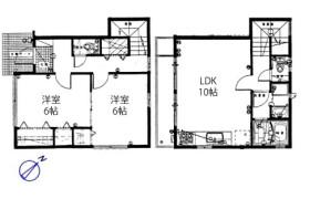 世田谷區船橋-2LDK聯排式住宅
