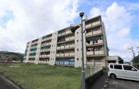 2K Mansion in Nishiumimachi - Nagasaki-shi