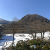 2LDK House to Buy in Ashigarashimo-gun Hakone-machi View / Scenery