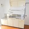 2DK Apartment to Rent in Kagoshima-shi Interior