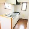 3LDK Apartment to Buy in Kyoto-shi Shimogyo-ku Kitchen