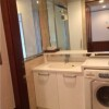 Whole Building Apartment to Buy in Kobe-shi Tarumi-ku Washroom